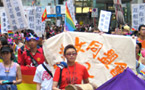 Hong Kong gays and lesbians hold first gay rights rally