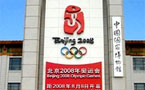 beijing olympic clean-up targets gays, says activist