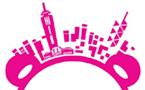Hong Kong's Pink Season, Sep 30 – Dec 4