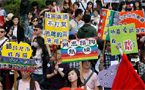 Tens of thousands turn out at Taiwan Pride, government to review same-sex marriage bill