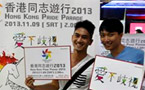 More banks to sponsor Hong Kong Pride Parade