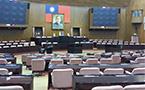 Taiwan prepares same-sex marriage law