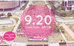 Pink Dot Hong Kong just 3 days away