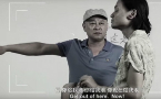 Watch: Chinese documentary 'Pink Dads'