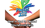 Phuket Pride Week 2016 to bring eight days of LGBT fun to Thai island