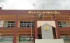 Thailand proposes separate prisons for LGBT inmates