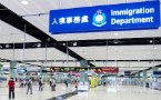 Two transgender women refused entry at HK airport