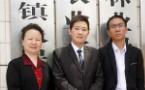 Transgender Man Wins First Employment Discrimination Case in China