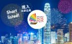 Hong Kong Makes Gay Games 2022 Shortlist