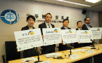 Hong Kong Calls for Discrimination Legislation