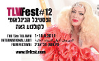 The Tel Aviv International LGBT Film Festival
