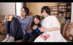 Watch: Japan's Transgender Feature Film