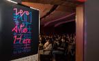 看点: 首届上海酷儿电影节