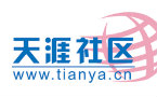 中國線上論壇同志版塊關閉