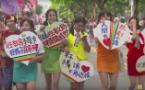 台北主辦亞洲最大同志驕傲遊行