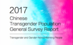 China survey reveals precarious situation of transgender population