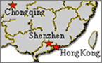 STD/HIV clinic for gay patients in shenzhen