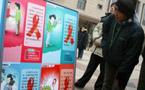 HIV/AIDS in china