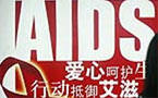 200 visit first gay HIV clinic in beijing
