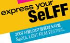 2007 seoul LGBT film festival, june 6 to 10