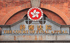 hong kong's highest court invalidates public gay sodomy law