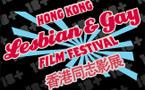 hong kong gay film festival comes of age
