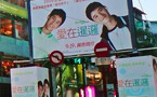 ''Love of Siam'' catches on in Taiwan