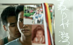 Local lesbian, gay film to premiere in Singapore at film festival