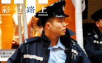 IDAHO HK 2007的二三事