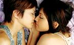 花季少年的青春:记2007年东京国际同志电影节