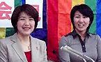 日本同志议员尾?加那子在公园举行婚礼