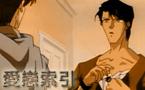 V:无法摸透的日本人Part 1