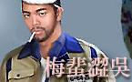 日語漢字 (上)