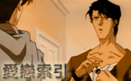 V:無法摸透的日本人Part 1