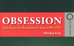 Book review: Obsession: Male Same-Sex Relations In China, 1900-1950