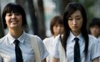 同志电影:台湾人偏爱