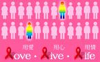 台北市同志公民運動22日登場