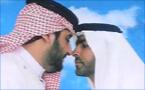 必也正名乎──阿拉伯世界中的同性戀翻譯詞彙