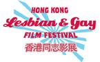 20th Hong Kong gay film festival kicks off Nov 20
