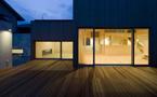 W House by Iida Archiship Studio