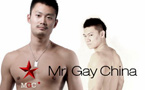 8 candidates vie for Mr Gay China title