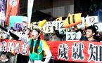 多个同志与性别团体要求收回公文丶尊重同志──台北市政府教育局长道歉