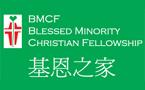Fellowship and faith: Hong Kong's Blessed Minority Christian Fellowship
