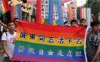LGBT groups in Pingtung, Taiwan call for greater awareness and gay-affirmative support in schools