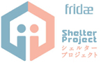 Fridae推出公益項目Fridae Shelter Project:號召各界為日本受災人士提供臨時住所