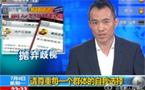 Earth-shattering: CCTV slams Lü Liping for stoking homophobia, gives nod to China's gay community