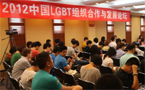 First national LGBT conference in China draws 80 LGBT activists