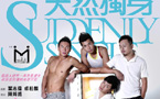 Suddenly Single, Hong Kong, Sep 13-16