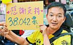 Hong Kong's first openly gay lawmaker: Raymond Chan Chi-chuen