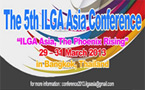 ILGA Asia regional conference 29-31 March in Bangkok